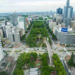 BNLS注射を受けるならここ!名古屋でおすすめしたい人気クリニック5選