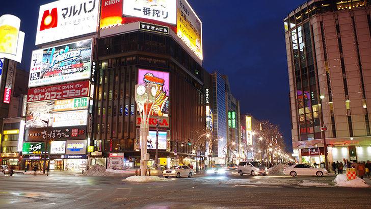 BNLS注射を受けるならここ!札幌でおすすめしたい人気クリニック5選