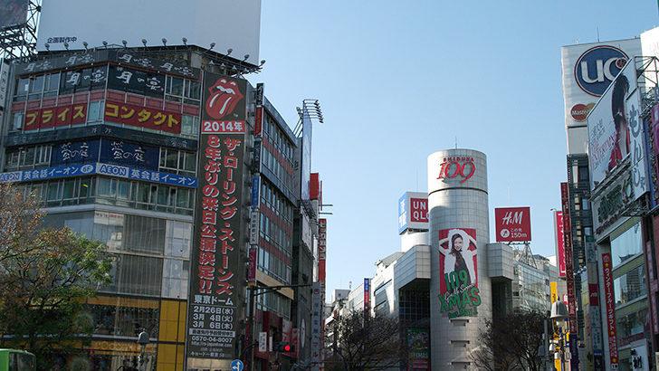 医療痩身を受けるならここ!渋谷でおすすめしたい人気クリニック5選