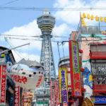 医療痩身を受けるならここ!大阪でおすすめしたい人気クリニック5選